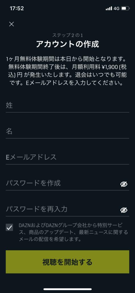 アプリ 基本情報