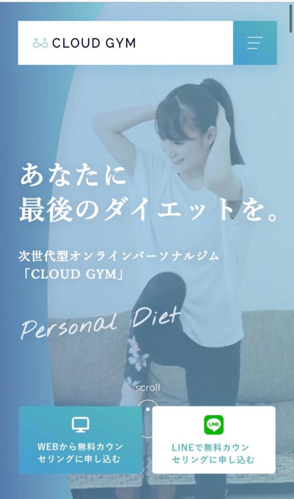 CLOUD-GYM1